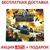 Коврик для мышки World of Tanks №5 Тканевые коврики Поверхность для лазерной мыши Подстилка для мыши