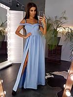 Элегантное голубое платье макси на бретелях