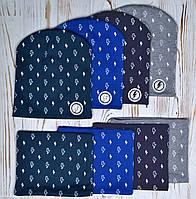 Новинка! Комплект  Молния. Двойной трикотаж. р.52-55 (4-8 лет) Электрик,  т.синий, фото 1