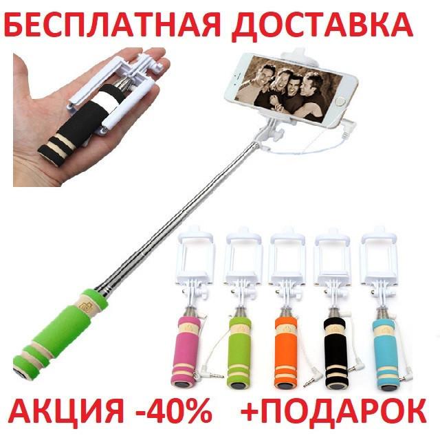 Монопод для селфи МИНИ блистерная упаковка Штатив вертикальный