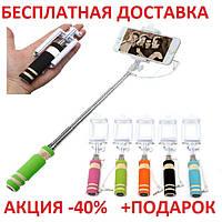 Монопод для селфи МИНИ блистерная упаковка Штатив вертикальный, фото 1