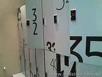Шкафчики для раздевалок, ячейки для хранения, локеры