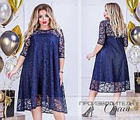 Женское вечернее гипюровое платье 2в1 гипюр+микро-дайвинг батал размеры: 50-52, 54-56, 58-60, 62-64
