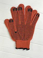 Перчатки рабочие  оранжевые.