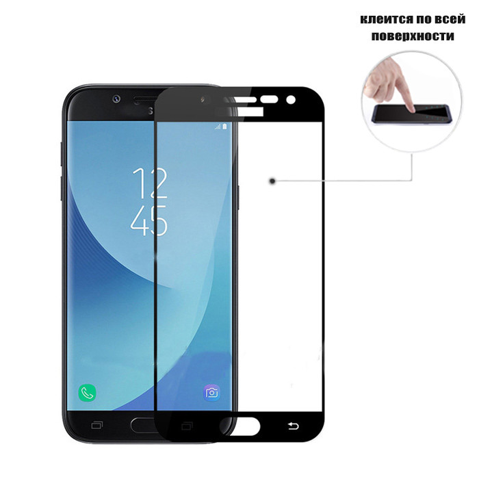 Защитное стекло Full Glue Glass для Samsung Galaxy J7-2017 J730 (клеится вся поверхность)