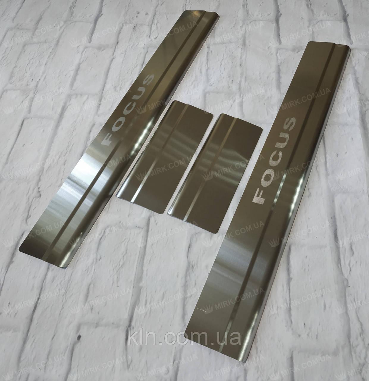Накладки на пороги металлические  FORD FOCUS II 5D 2004-2010