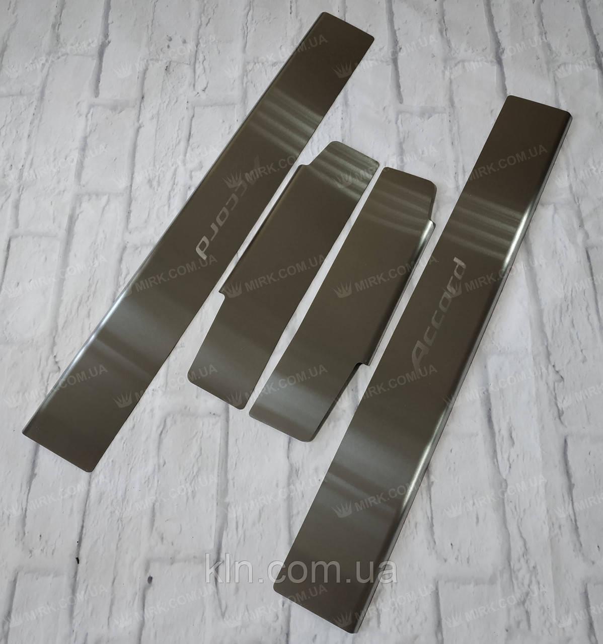 Накладки на пороги металлические HONDA ACCORD VII  2002-2008