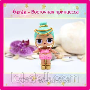 Кукла LOL Surprise 2 Серия LOL Surprise Genie - Восточная принцесса Лол Сюрприз Без Шара Оригинал