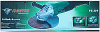 Болгарка FIGHTER FT304 230 mm 3750 W