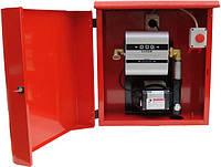 Топливораздаточная мини заправка для топлива в металлическом ящике ARMADILLO 12-60, 60 л/мин