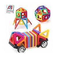 Магнитный конструктор для детей. 33 детали в контейнере