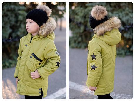 Красивая курточка с нашивками звезд, фото 2