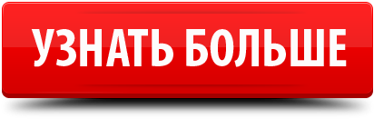 Интернет-магазин lots.com.ua - смартфоны, телефоны, планшеты, нетбуки, ноутбуки, аксессуары к мобильной электронике