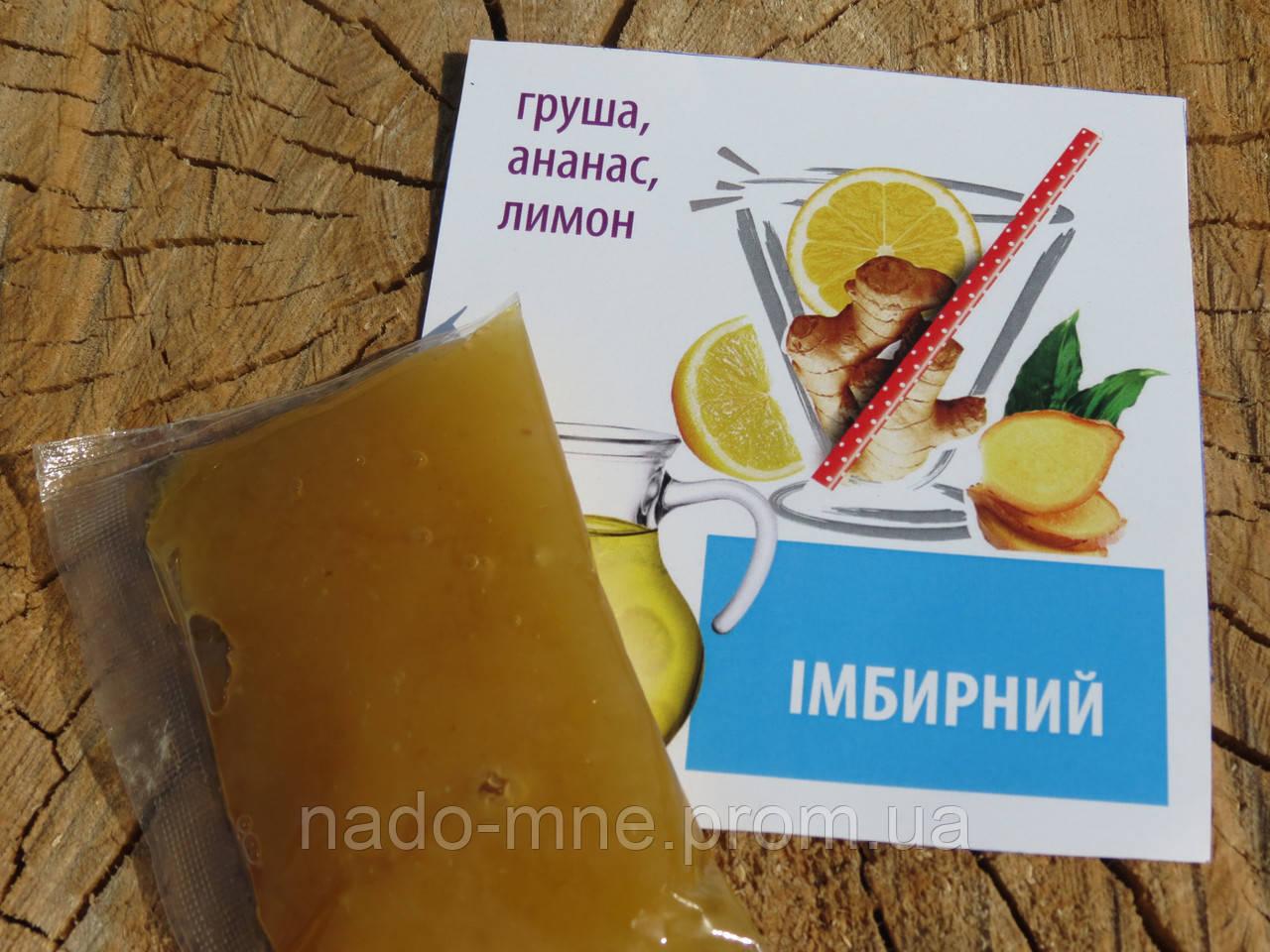 Імбирний Лимонад Frullato натуральний, 40 г