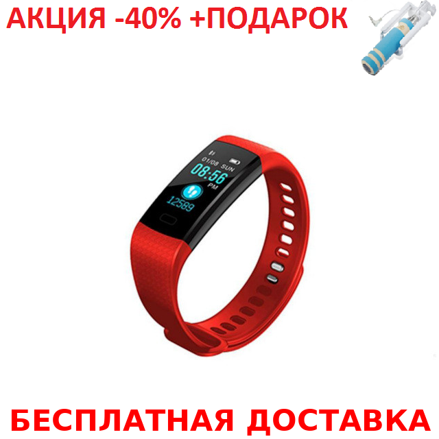 Умный смарт - браслет мат GORAL Y5 Smart Bracelet Unleash Your Run (Heart Rate, Blood Presure, etc)+Селфи палк