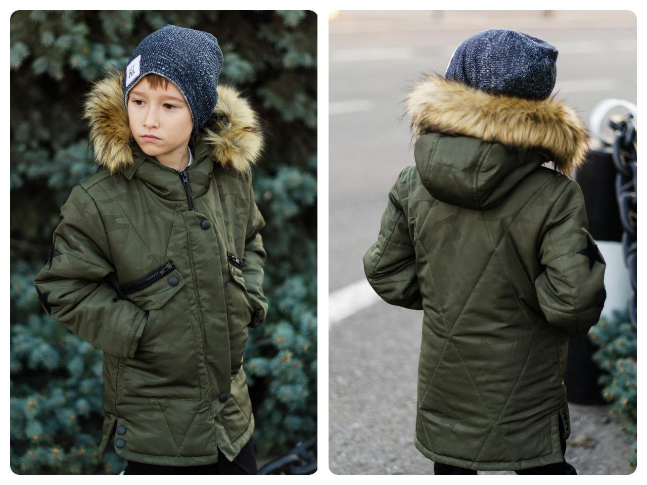 Водоупорная детская куртка с принтом