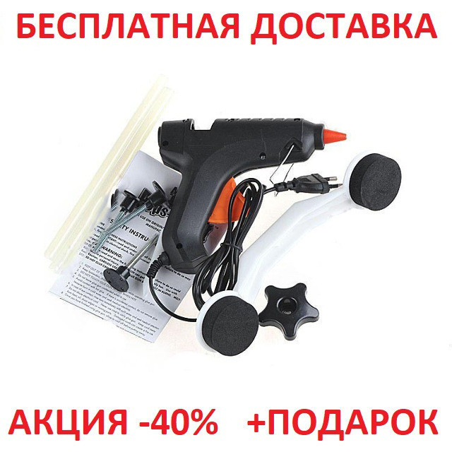 Motor UP Pops-a-Dent профессиональный набор для рихтовки кузова автомобиля