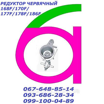 Корпус редуктора редуктора под ВОМ, фото 2