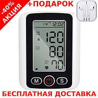 Автоматический тонометр измеритель кровяного давления Blood Pressure Monitor + наушники iPhone 3.5, фото 1