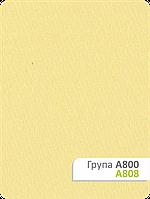 Тканина для рулонних штор А 808