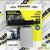 Karcher 2.643-147.0 Пенная насадка средняя FJ6
