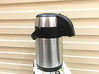 Термос помповый вакуумный со стальной колбой 2,5 литра, фото 1