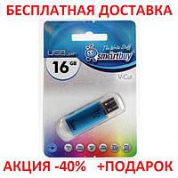 USB Flash Drive Smartbuy 16gb глянец флешка накопитель флеш - носитель Original size                 , фото 1