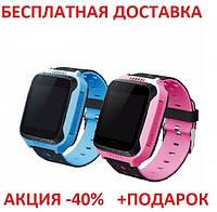 Детские наручные смарт часы Smart Baby Watch A15 смарт блистер часы телефон GPS трекер, фото 1