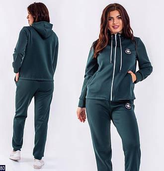 Спортивный костюм BK-0280