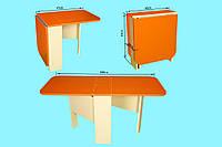 Стол-пенал-трансформер Finex, оранжевый
