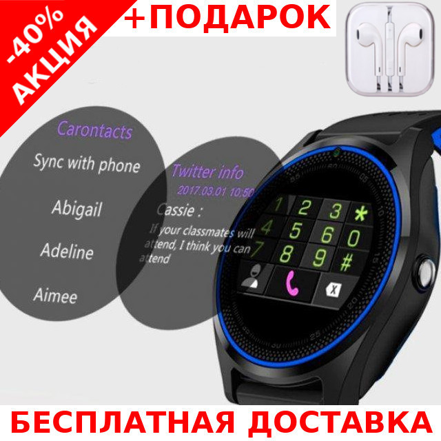 Наручные часы Smart V9 фитнес трекер, браслет Original size + наушники iPhone 3.5