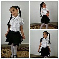 Юбка детская школьная 567 Mari