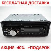 Автомобильная магнитола 1 DIN FMF-315 3-дюймовый цифровой LCD экран Original size