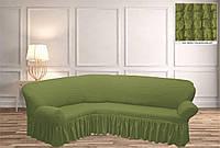 Покрывало Чехол на угловой диван Фисташковый