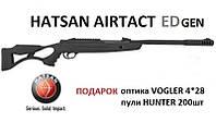 Пневматическая винтовка Hatsan AIRTACT ED_2 +оптический прицел 4*28+пульки Hanter 200 шт