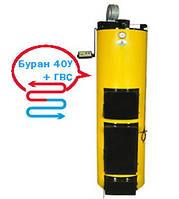 Твердотопливный котел длительного горения Буран 40-У (универсальный) + ГВС, фото 1
