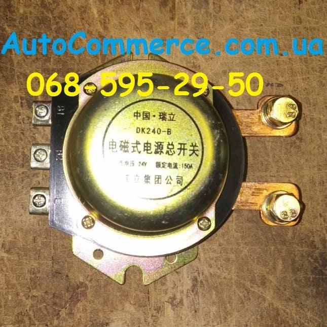 Выключатель массы FAW 3252, ФАВ 3252 (3736010-50A)