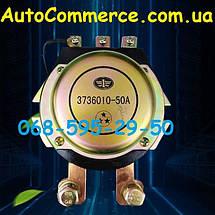 Выключатель массы FAW 3252, ФАВ 3252 (3736010-50A), фото 3