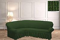 Покрывало Чехол на угловой диван  Зеленый