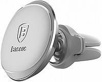 Автомобильный держатель Baseus Magnetic Air Vent With Cable Clip Silver IGBMAVCCS, КОД: 351295