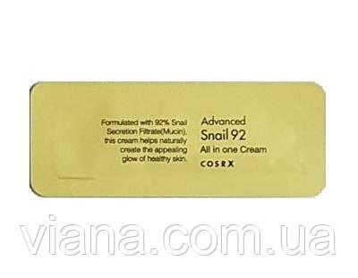 Универсальный крем 92% экстракта муцина улитки  COSRX Advanced Snail 92 All in One Cream пробник