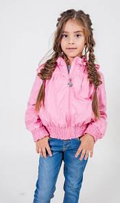 Детская ветровка для девочки