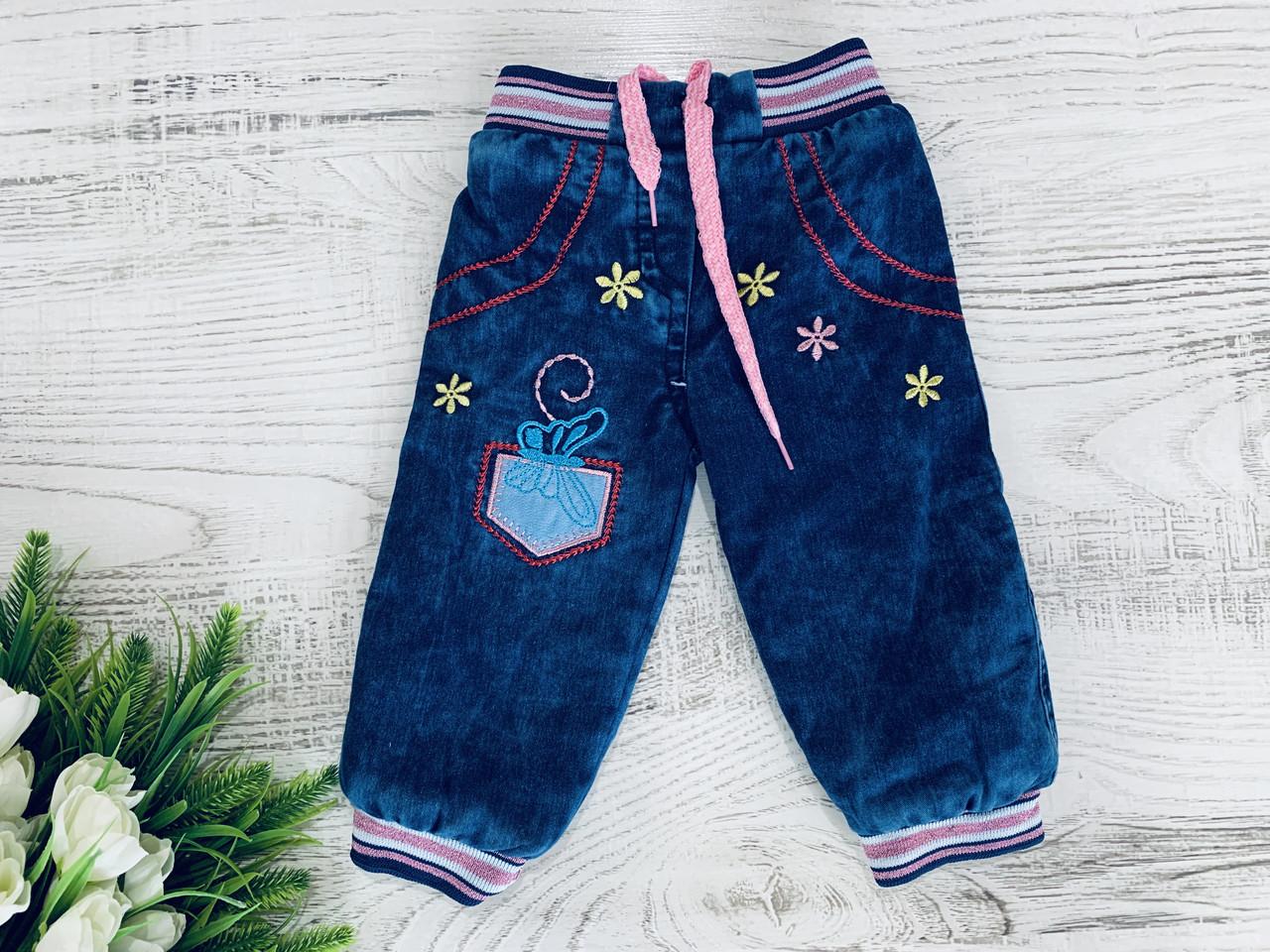 Детские штаны 1-2-3-4 года