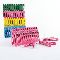 Прищіпки для одягу, кольорові (120шт)