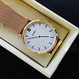 Skmei Мужские часы Skmei Cruize Gold 1181G, фото 3