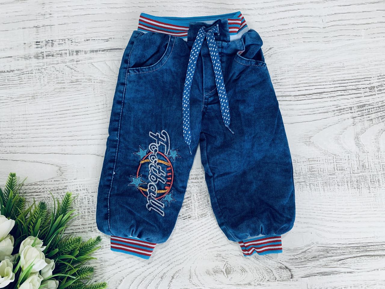 Детские штаны 1-2-3-4-5 лет