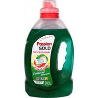 Passion Gold Гель для стирки 2л. для цветного (зеленый) (57 стирок)