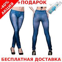 Джеггинсы Slim N Lift Caresse Jeans леггинсы leggins + монопод для селфи