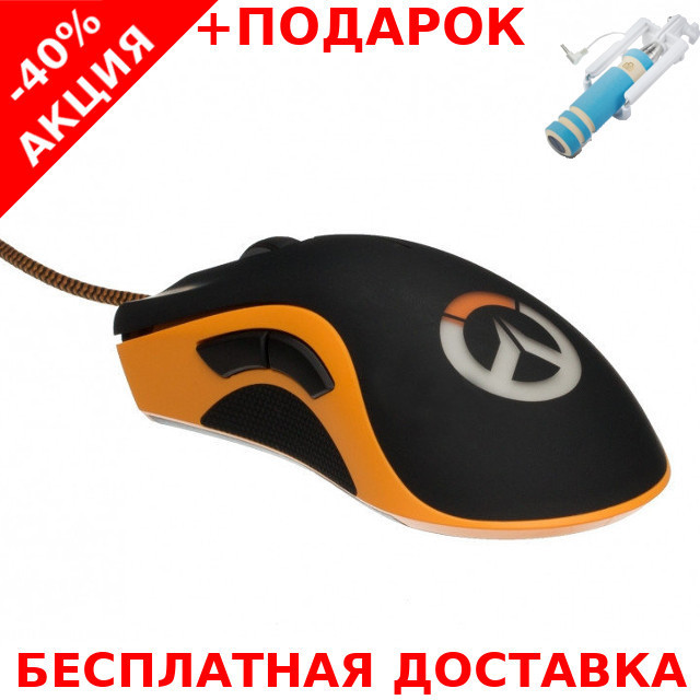 Мышь USB игровая RAZEROVERWATCH RAZER DEATHADDER CHROMA + монопод для селфи