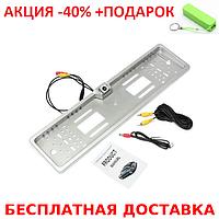 Универсальная рамка для номера с камерой заднего хода EU Car Plate Camera 16 LED Silver+Power Bank, фото 1